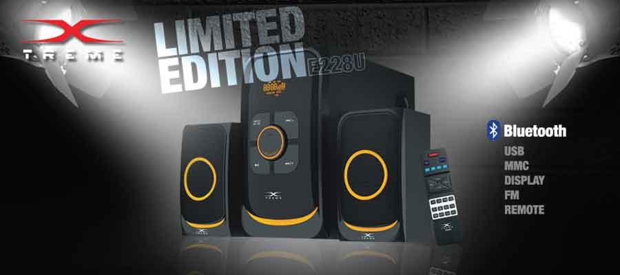 xtream Speaker 2.1